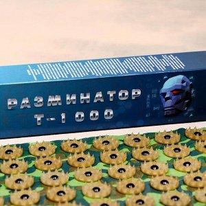"Аппликатор Кузнецова ""Разминатор Т-1000"", 70 колючек, плёнка, 230*320 мм"