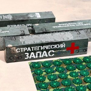 "Аппликатор Кузнецова ""Стратегический запас"", 70 колючек, плёнка, 230*320 мм"