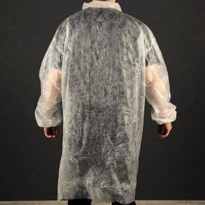 Халат медицинский на липучке длинна 110 см 20 г/м2 белый