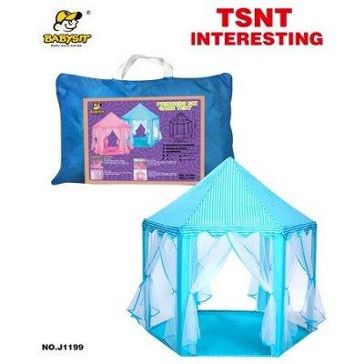 ВЕЛОСИПЕДЫ🌠 ИГРУШКИ❋Большой ассортимент❋Быстрая доставка — Новинки Игровые домики (палатки) для малышей