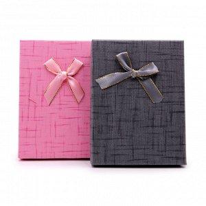 Коробочка подарочная с атласным бантиком 12см-16см-3см бумага бархат ткань