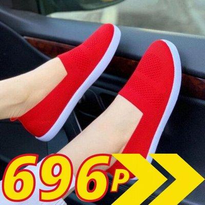 ღЖаркое летоღ#Стильная одежда по доступным ценамღ — Распродажа обуви — Для женщин