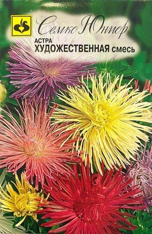 Астра Художественная смесь 0,5 г