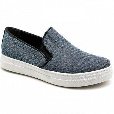 🥳 Распродажа на Майские- 2! Мега - скидки! — Обувь детская — Для женщин