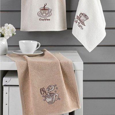 💥Весь Текстиль для дома! Только качество! Лучшее! Турция — АКЦИЯ! КУХНЯ. Красивые наборы! + Наборы для ванной)