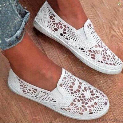 Обувь для всей семьи! Быстрая Раздача! — Весна - Лето. РАСПРОДАЖА — Для женщин
