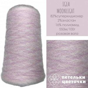 Igea, 200 гр., розовая вата