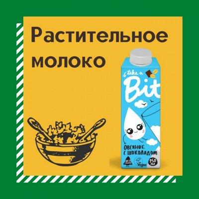 Натурально и полезно. Доставим быстро — Растительное молоко