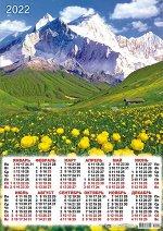 """Листовой календарь на 2022 год А2 """"Горы"""""""