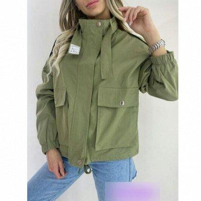 Готовимся к ЛЕТУ! Женский гардероб и стильные аксессуары — Куртки, ветровки — Ветровки и легкие куртки