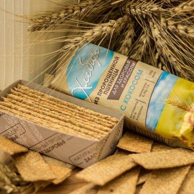 Эко-лавка (Polezzno, Умные сладости, Fit Parad, Виталад) — Хлебцы