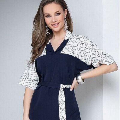 Новинки! Акция! 1001 Dress 🌺 Bellovera. Платья Весна- Лето@