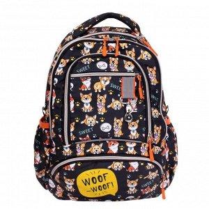 Рюкзак школьный, Luris «Хитч», 40 х 30 х 15 см, эргономичная спинка, «Корги»