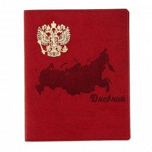 Дневник премиум класса, универсальный, для 1-11 класса, Vivella, «Россия», искусственная кожа, бордо
