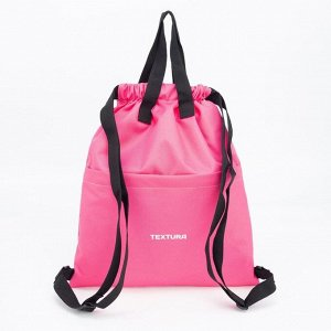 Мешок для обуви, отдел на стяжке, наружный карман, цвет розовый