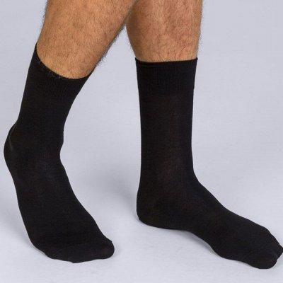Отличные носки! Упаковки — Мужские носки