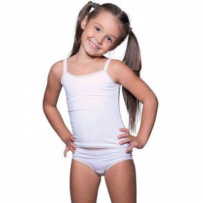 Отличные носки! Упаковки — Детское нижнее белье и трикотаж