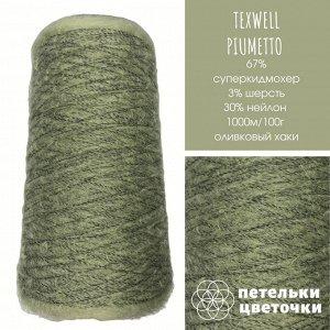 Texwell, 200 гр, оливковый хаки