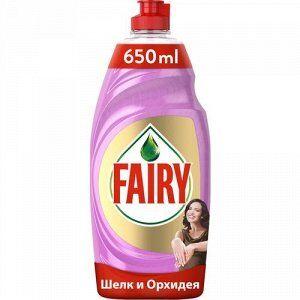 FAIRY ProDerma Средство для мытья посуды Шёлк и Орхидея 650мл