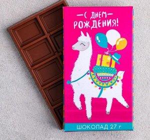 Шоколад молочный «С днём рождения»: 27 г