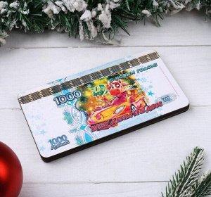 """Купюрница-конверт """"Символ года 2021. Купюра 1000 рублей, №1"""", 18101 см"""
