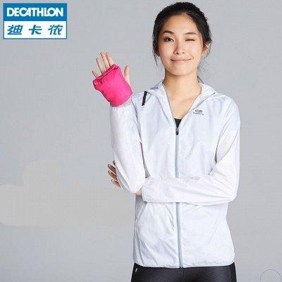 ✔Decathlon — Дышащие футболки от 420 руб, просто подарок — Женские ветровки, куртки