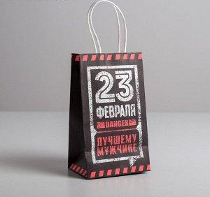 Пакет подарочный крафт «Тому кто держит удар», 12 × 21 × 9 см