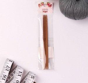 Спицы для вязания, чулочные, 15 см, d = 2,5 мм, 5 шт
