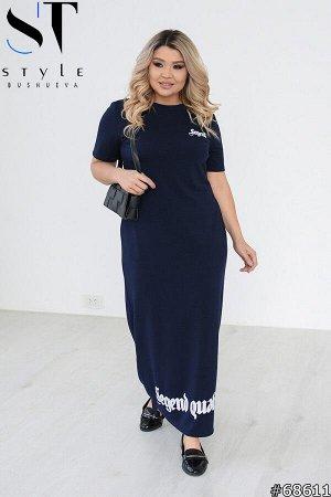 Платье 68611