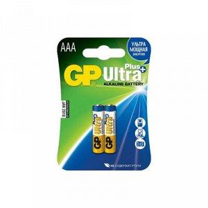 "Батарейка мизинчиковая AAA ""GP Ultra"" (1.5V, 24A, 2 штуки, в блистере)"