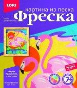 """Кп-065 Фреска. Картина из песка """"Розовые фламинго"""""""
