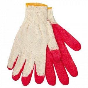 Перчатки ХБ белые с красным обливом