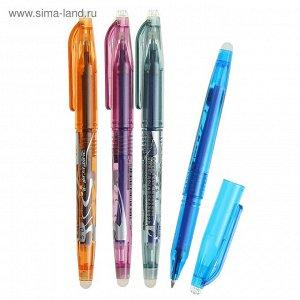 """Ручка гелевая """"ПИШИ-СТИРАЙ"""", 0.5 мм, стержень синий, корпус тонированный, МИКС"""