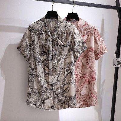 PLUS SIZE. Женская одежда средних и больших размеров — Блузы