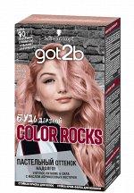 ГОТ ТУ БИ Rocks Краска д/волос 101 Розовый блонд /150
