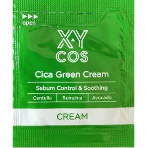 XYCOS CICA GREEN CREAM (Пробник) КРЕМ С ЦЕНТЕЛЛОЙ АЗИАТСКОЙ 50мл