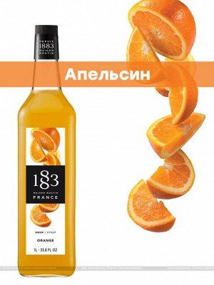 Апельсин сироп 1883 Maison Routin 1л