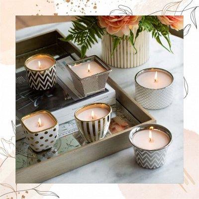 Уютный декор для Дома, Удовольствие без Ожидания — Арома свечи, лампы Берже и полочка для ванной