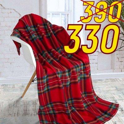 #Одежда и обувь по доступным ценамღ — Текстиль по приятным ценам