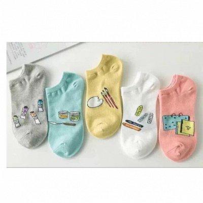 Носки для всей семьи в наличии — Носки женские