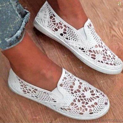 Обувь для всей семьи! Быстрая Раздача — Весна — Лето — Для женщин