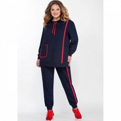 Женская одежда из Белоруссии — Спортивные костюмы — Спортивные костюмы