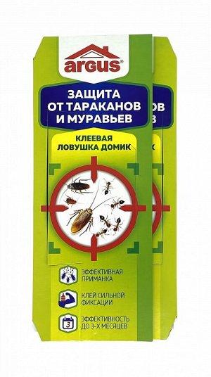 АВАНТИ  Argus Клеевая ловушка от тараканов 1шт домик /120/600шт/