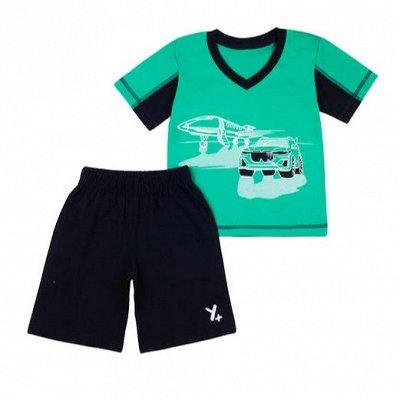 Y-Plus Для крох и дошколят — Комплекты детские — Костюмы и комбинезоны