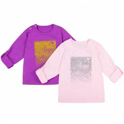 Y-Plus Для крох и дошколят — Джемперы — Пуловеры и джемперы