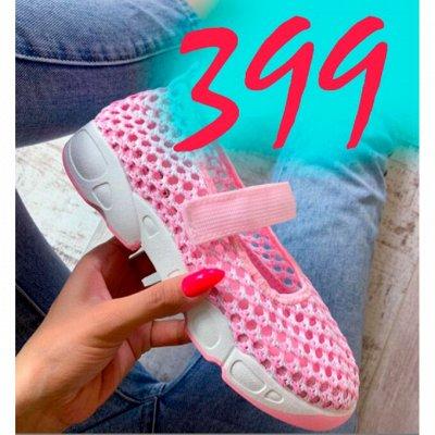 Самые солнечные Lookи! Футболки от 150 руб — Летняя обувочка — Для женщин