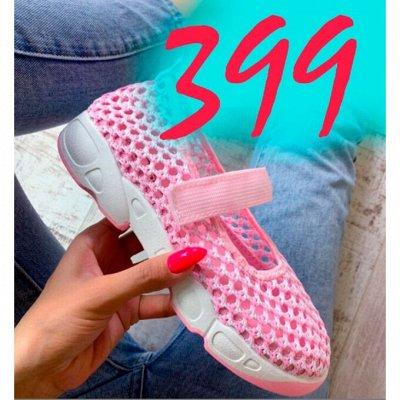 Стильная обувочка!