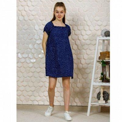 Ладошки. Одежда для наших самых-самых) — Девочкам: платья, юбки — Платья и сарафаны