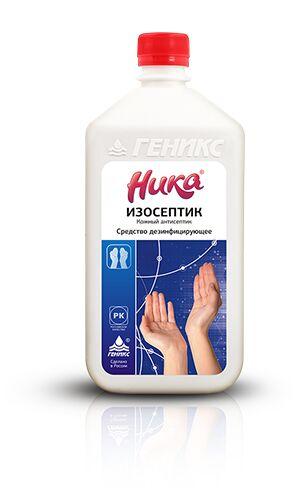 Дезинфицирующее средство «Ника-Изосептик»
