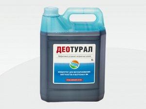 Део-турал концентрированное средство предназначено для нижнего бака биотуалета. Обеззараживает отходы, уничтожает бактерии и микроорганизмы, препятствует процессам брожения и газообразования. Расход: